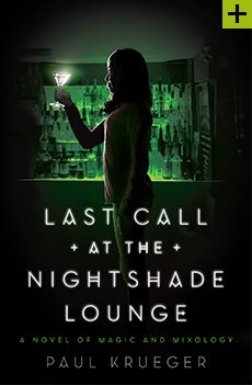 nightshade lounge cover